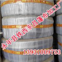 供应邯郸钢丝管|邯郸钢丝管厂家|东昌篷布
