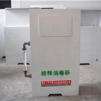 供应小型门诊污水处理设备最新价格