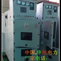 供应申恒电力KYN28A-12高压中置柜
