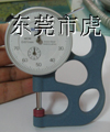 供应SM-112厚薄规 百分表 量线表