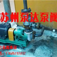 四氟泵FSB型