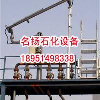 灌桶装卸臂,上装鹤管生产厂家名扬石化