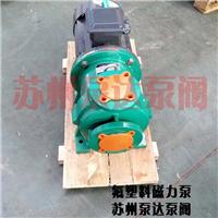 cqb65-50-150f泵价格