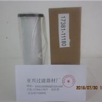 供应17381-11180久保田滤芯