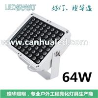 供应LED24W42W64W方形景观烤漆外墙投光灯