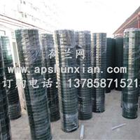 安平县星飞金属品制造有限公司