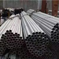 广东佛山304不锈钢无缝管 现货供应