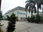 广州市中玻玻璃有限公司