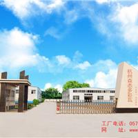 杭州森态建材有限公司