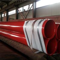 供应内外涂塑环氧复合钢管(消防用管)