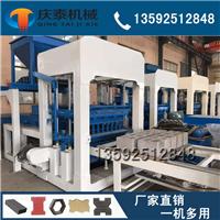 福建庆泰10-15火山石砖机 人字护坡砖机设备