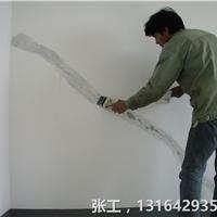 供应北京楼房墙体裂缝修补方案