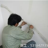 供应墙体裂缝修补方案,墙体裂缝修补胶