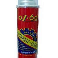 供应正品银晶OZ60多用途防锈润滑剂