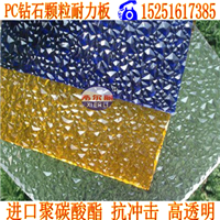 天门厂家供应进口聚碳酸酯防静电PC磨砂板