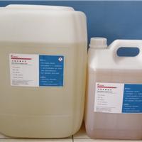 供应国瑞升多效研磨助剂 碳化硼(B4C)用