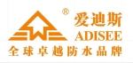 广州�鄣纤菇ㄖ�材料有限公司