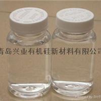 供应水溶性硅油水性硅油厂家直销质量保证