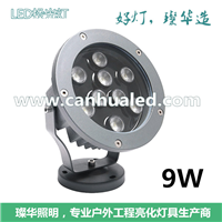 供应圆9/12/18/36/48W压铸LED户外投光灯