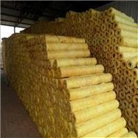 供应 防水阻燃岩棉管 岩棉保温管