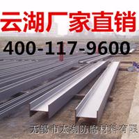 优质江苏环氧富锌底漆生产厂家首选云湖