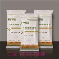 干粉砂浆专用可再分散性乳胶粉vae