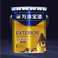 供应中国十大健康漆品牌【万涂宝漆】