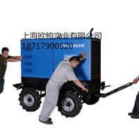 供应500A发电电焊机免费安装调试