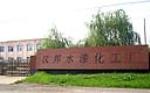 深圳市汉邦财富科技有限公司