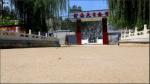 河南省天目装饰材料有限公司