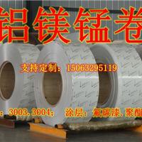 铝镁锰瓦 彩钢瓦升级产品