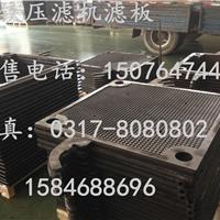 供应板框式铸铁压滤机滤板销售厂家
