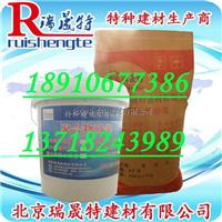阜宁县防腐蚀聚合物砂浆价格查询