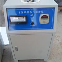 供应FSY-150水泥细度负压筛析仪厂家价格