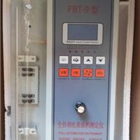 供应FBT-9全自动比表面积测定仪厂家价格