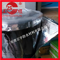 APF-3000压敏反应型强力交叉膜自粘防水卷材