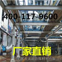 供应优质山东环氧防腐面漆生产厂家选云湖