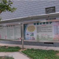 北京市盛宏达不锈钢加工厂