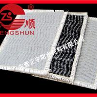 膨润土防水毯衬垫