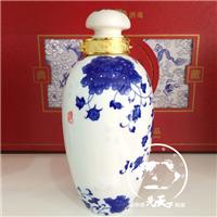 供应1斤装陶瓷酒瓶 陶瓷酒坛定制批发