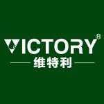 深圳市维特利净水设备有限公司