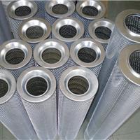 供应【航特】黎明FAX-800x20液压滤芯