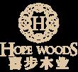 北京喜步木业有限公司