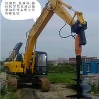 供应挖掘机螺旋钻机