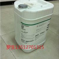 供应水性涂料消泡剂道康宁DC56原装进口