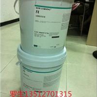 供应水性涂料抗刮耐磨爽滑剂道康宁DC51