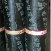 供应盛华牌3mm厚SBS弹性体改性沥青防水卷材
