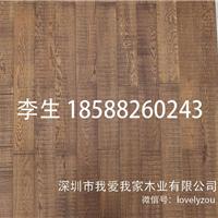 定制白橡木烟熏锯齿多层地板、栎木割痕砍纹