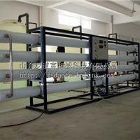 供应反渗透膜设备生产设备价格