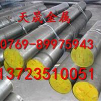 供应SAE1005碳素钢批发零售
